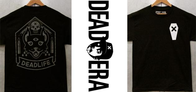 deadera